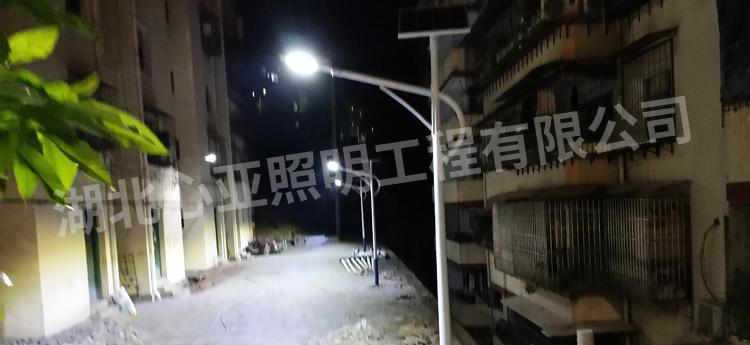 重庆奉节宝塔坪廉租房太阳能路灯照明项目