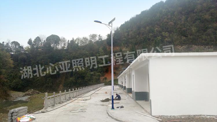 恩施建始县邱家台村太阳能路灯照明项目