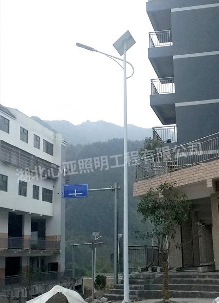 重庆奉节县金钱坝太阳能路灯照明项目