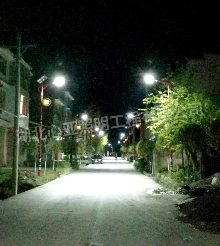 太阳能路灯安装后夜景效果