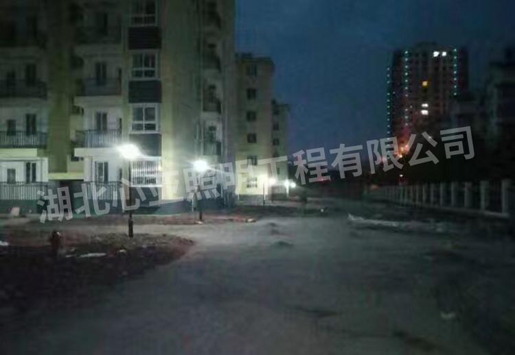远安红阳棚户区改造庭院灯2