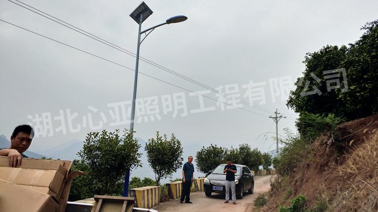 中共兴山县昭君镇响滩村太阳能路灯照明项目