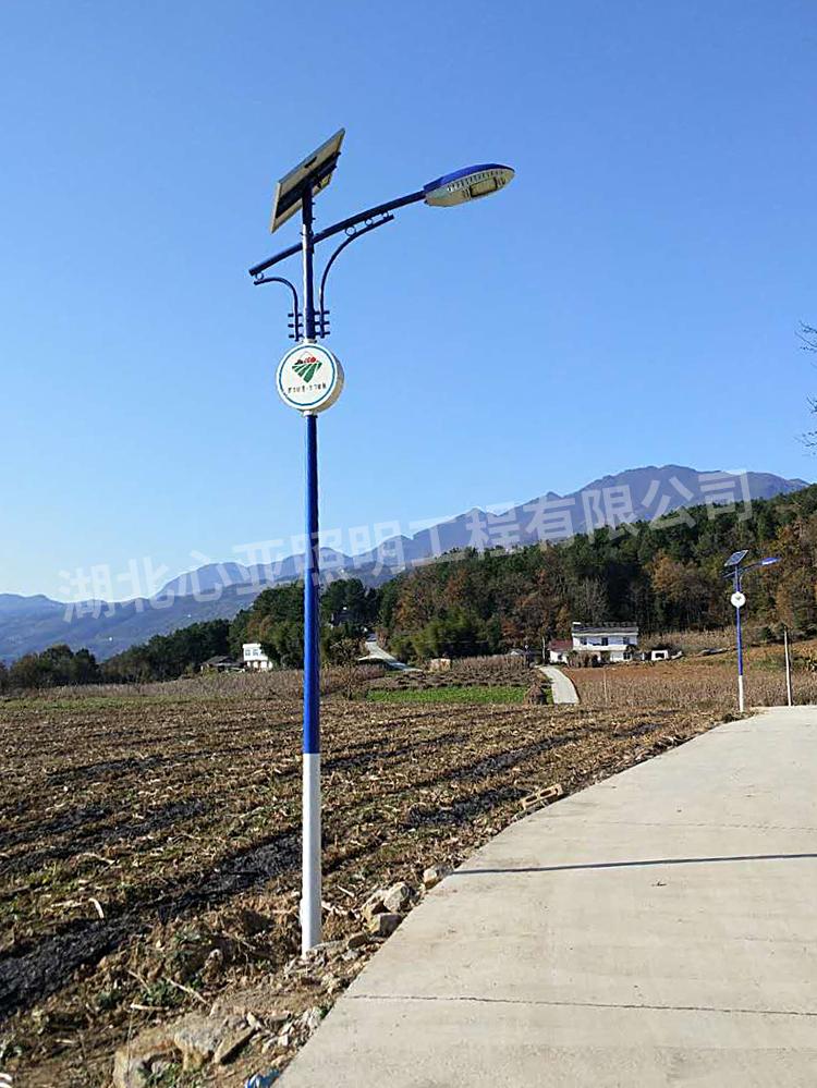 太阳能路灯面包灯安装完成效果