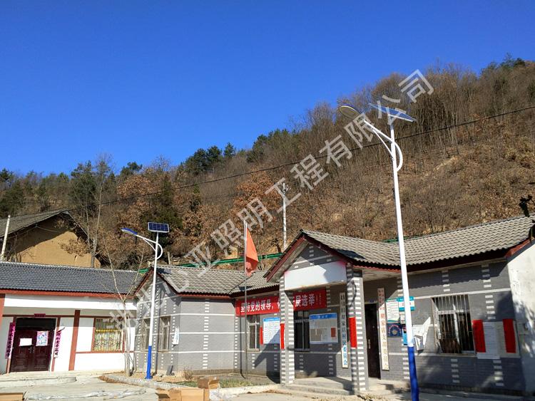 襄阳市保康县太阳能路灯项目