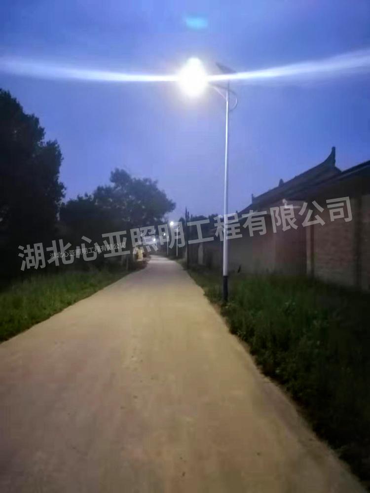 甘肃省庆阳市宁县中村镇新源村太阳能路项目