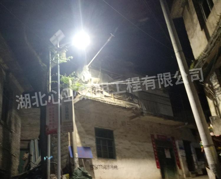重庆巫山县福田镇政府太阳能照明项目