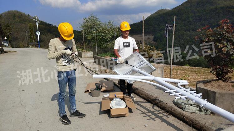 宜昌长阳县青垭村太阳能路灯照明项目