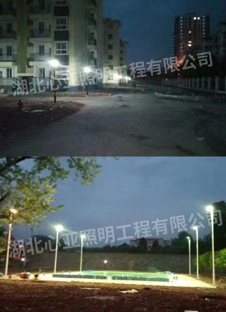 远安红阳棚户区改造照明项目