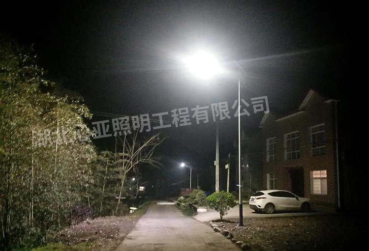 宜昌长阳县向日岭村太阳能路灯照明项目