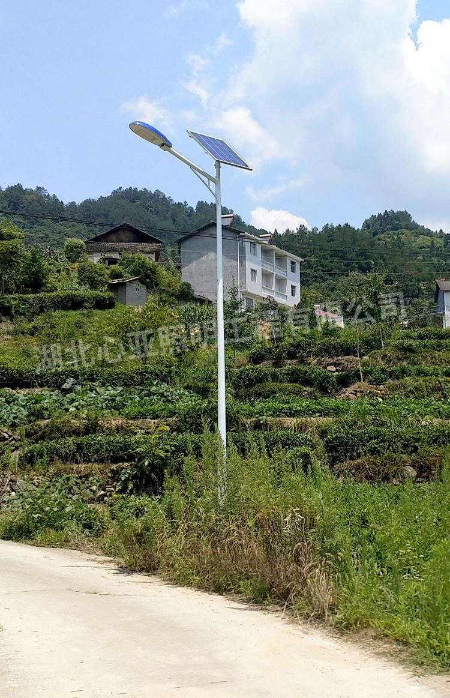 宜昌夷陵区古城坪太阳能路灯照明项目