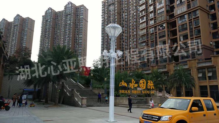 宜昌山水国际小区景观灯照明项目
