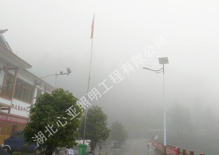 宜昌五峰县北风亚隧道路灯改造照明项目