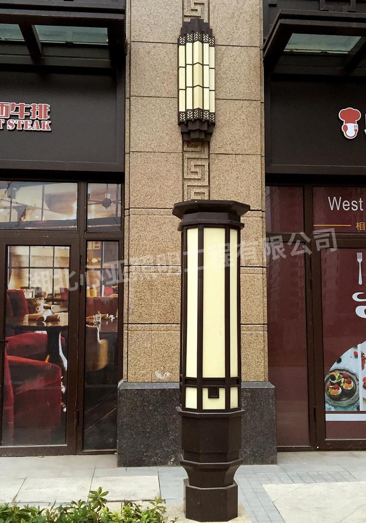 宜昌伍家岗区中建之星景观灯照明项目柱头灯