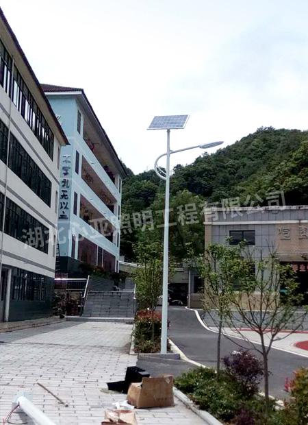 宜昌夷陵区樟村坪向阳小学照明项目
