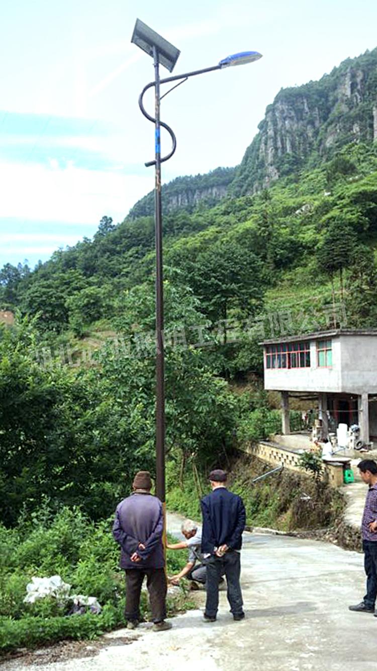 重庆武隆区后坪乡中岭村太阳能路灯照明项目